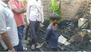 सीतापुर : लाखों की संपत्ति निगल गई आग की लपटें