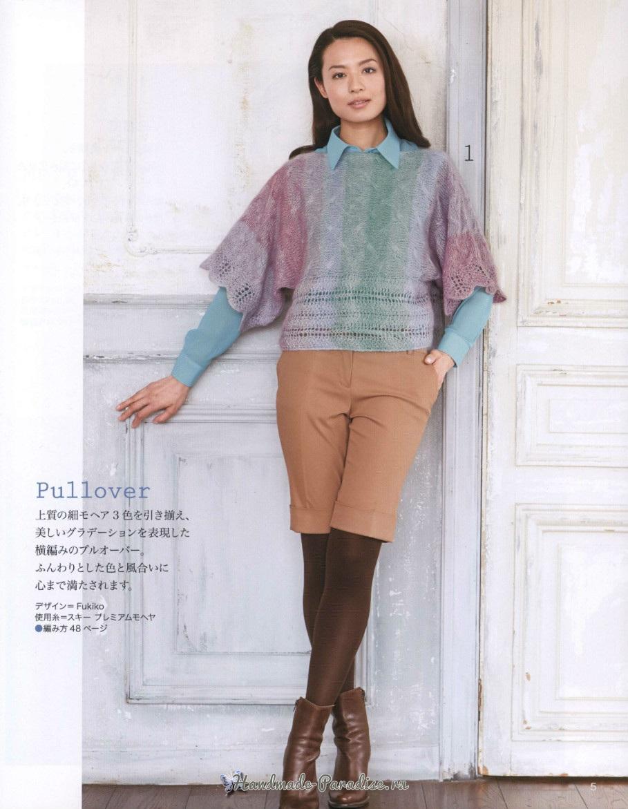 Let's Knit Series. Зимний выпуск журнала (4)