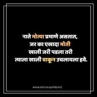 【BEST】Marathi Shayari | मराठी शायरी 2020
