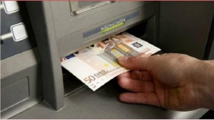 Επίδομα 800 ευρώ: Νέα πληρωμή σε 5.621 δικαιούχους - Ποιους αφορά