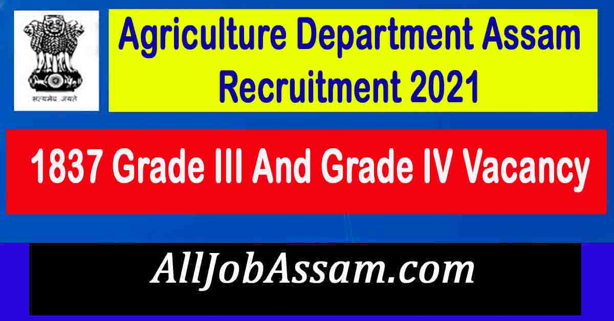 Agriculture Department Assam Recruitment 2021