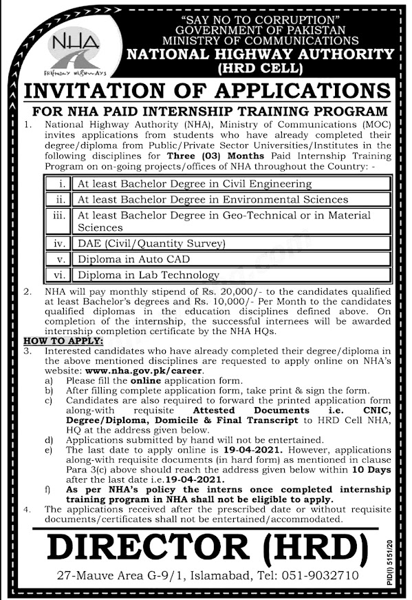 NHA Internship 2021 National Highway Authority Online Apply