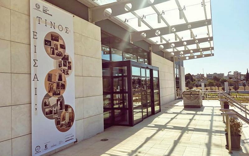 Προσωπική κατάθεση μετά από επίσκεψη στην έκθεση «Τίνος είσαι;» στο Αρχαιολογικό Μουσείο Αλεξανδρούπολης