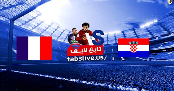 مشاهدة مباراة فرنسا وكرواتيا بث مباشر  اليوم 2020/10/14 دوري الأمم الأوروبية