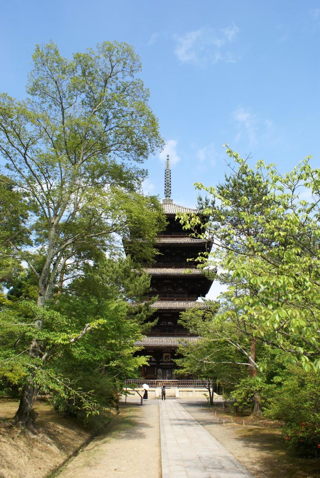 ninna ji temple pagoda kyoto japan