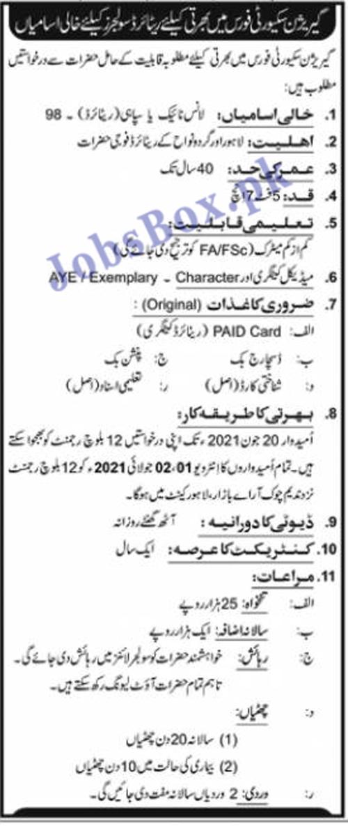 Garrison Security Force Jobs 2021 Latest Vacancies - Retired Soldier Jobs in Garrison Security Force Lahore 2021