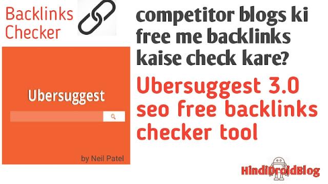 Ubersuggest 3.0 free SEO backlinks checker tool in hindi
