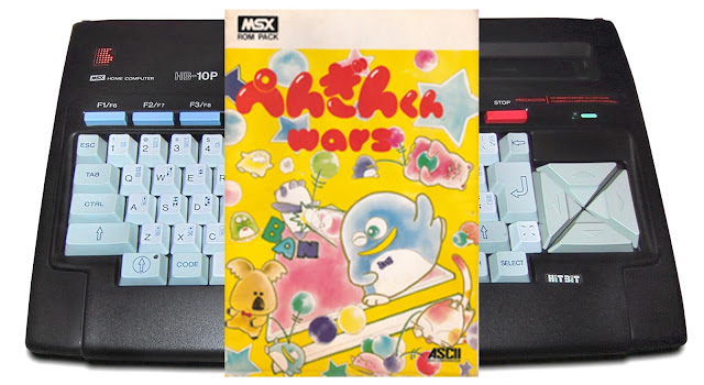 PENGUIN KUN WARS (MSX)