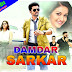 Dumdar Sarkar Hindi Dubbed Full Movie