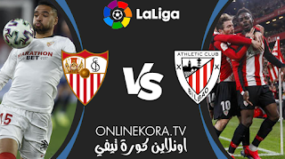 مشاهدة مباراة إشبيلية وأتلتيك بيلباو بث مباشر اليوم 03-05-2021 في الدوري الإسباني