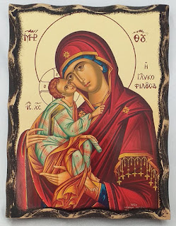 Παναγία η Γλυκοφιλούσα Κωδ.1303-1304-1305