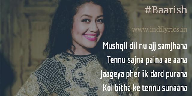 Baarish Female version by Neha Kakkar   Lyrics with English Translation and Real Meaning Explanation