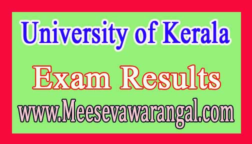 University of Kerala B.Ed IInd Sem May 2016 Exam Results
