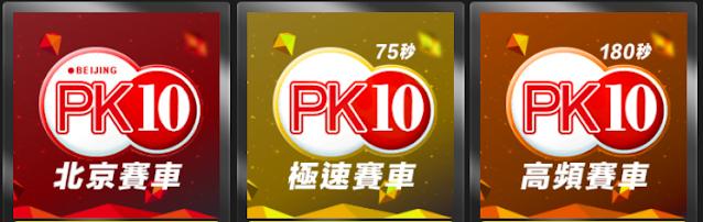 北京賽車彩票規則