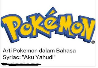 Game Pokemon Go itu Haram dan Terancam di Blokir Pemerintah ?