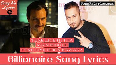 billionaire-song-lyrics-baazaar-saif-ali-khan-yo-yo-honey-singh-saif-ali-khan