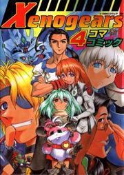 Xenogears 4-koma Comic Manga