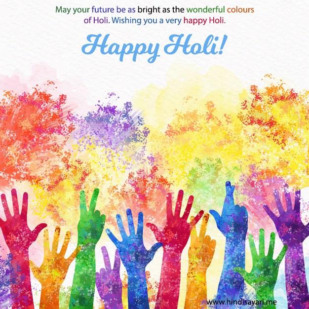 colorfull Holi wishes image.jpg