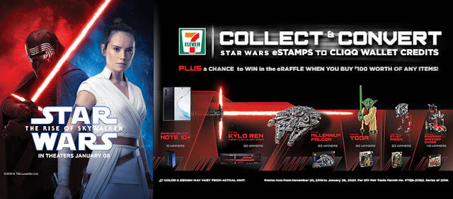 7-11 Collect and Convert Star Wars eSTAMPS Promo