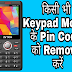 Remove All Keypad Mtk Cpu Mobile Pin Code Just With Flash Tool