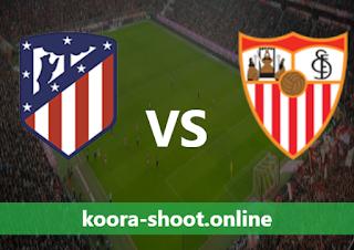 بث مباشر مباراة اشبيلية واتليتكو مدريد اليوم بتاريخ 03/04/2021 الدوري الاسباني