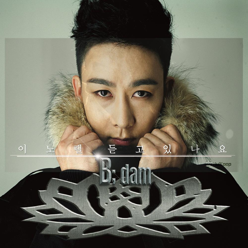 [Single] B;dam – 이 노랠 듣고 있나요