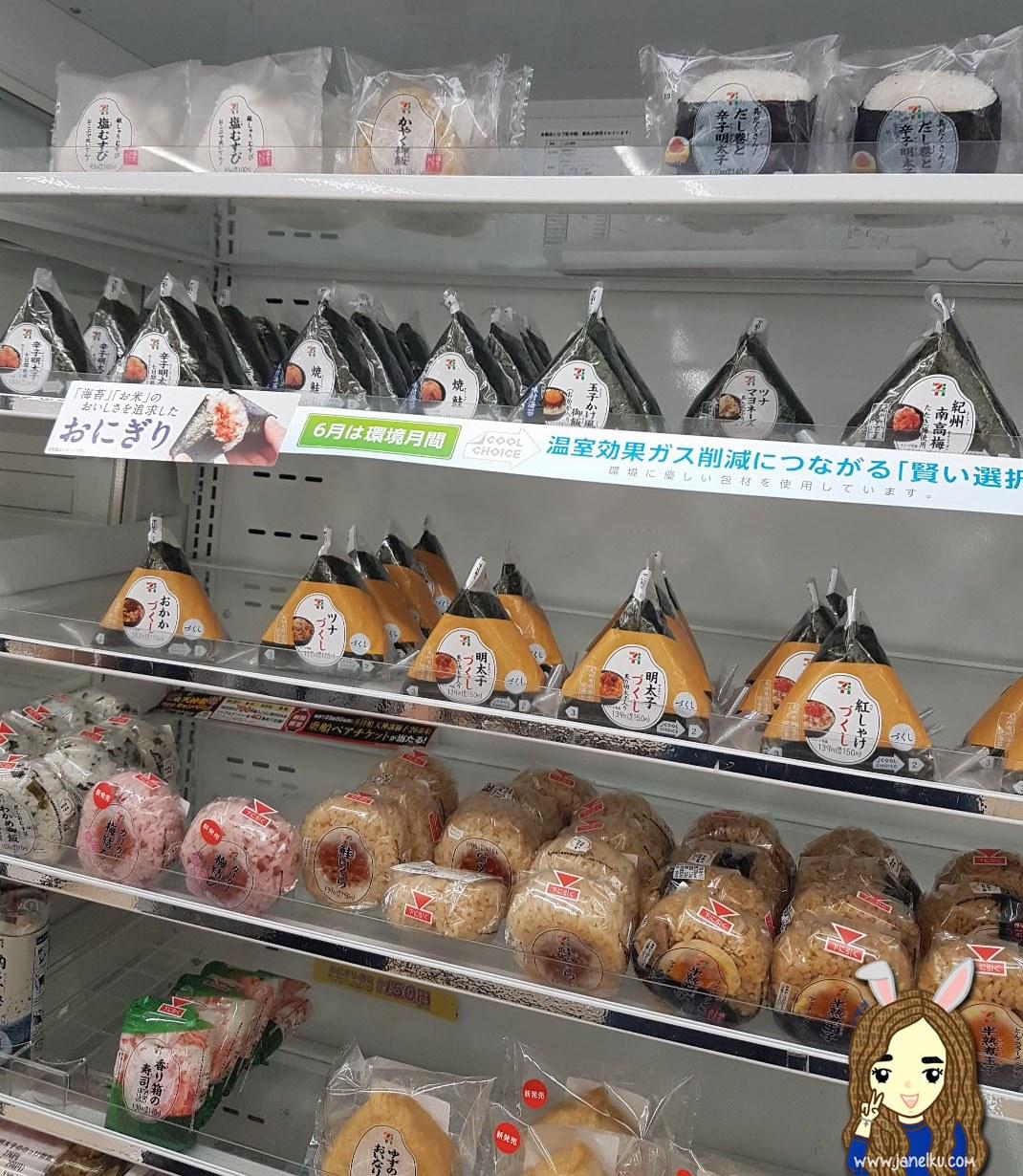 Food display of 7-11 convenience store in Japan