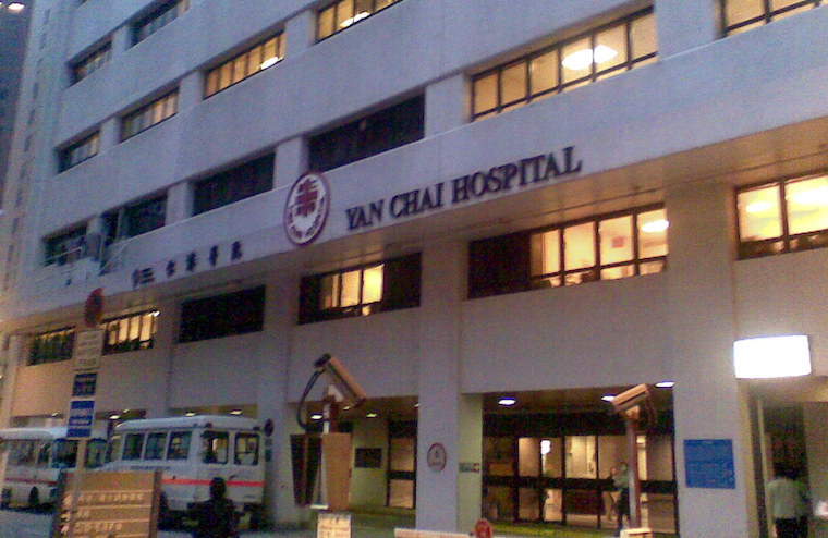 Yan Chai Hospital
