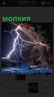 Высоко в темном небе среди облаков разряд молнии пронзил насквозь сверкая