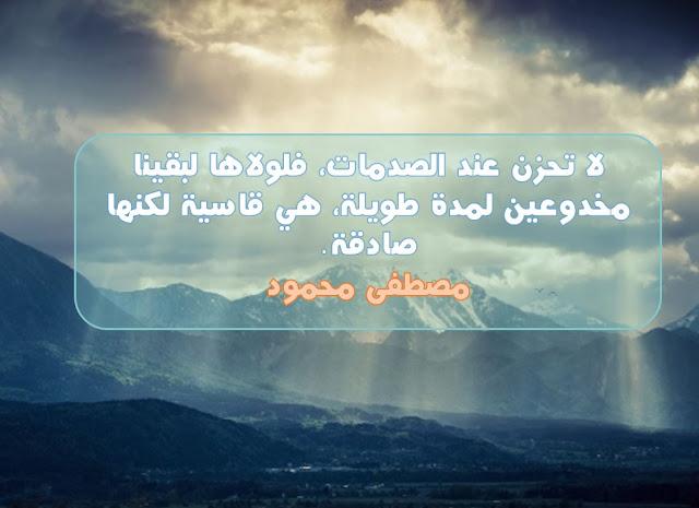 اجمل الصور مكتوب عليها حكم واقوال من ذهب
