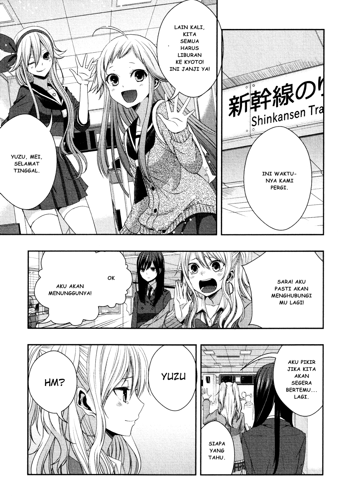 Citrus Chapter 16,5 Bahasa Indonesia