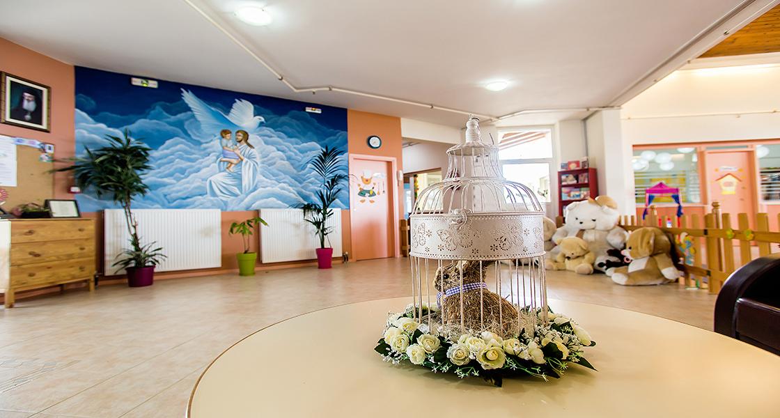 Φωτογραφία Νο 1 από τον εσωτερικό χώρο του Νιάρχειου Ιδρύματος 'Ο Άγιος Στυλιανός'