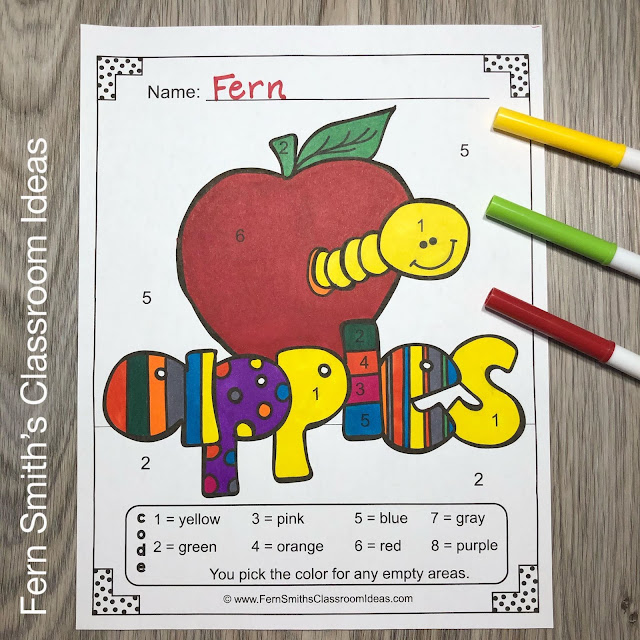 Fall Color By Code Kindergarten Know Your Numbers & Know Your Colors Bundle