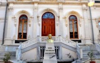 adile sultan kasrı öğretmenevi üsküdar istanbul