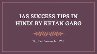 IAS-Success-Tips-In-Hindi-By-Ketan-Garg