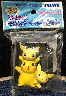 Pikachu Pichu Pichu elder brother 3pcs Special Set