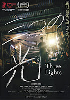 http://takasakifilmfes.jp/cinema/302/