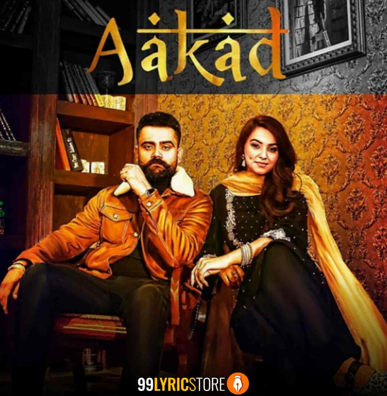 Aakad Punjabi Songs Images