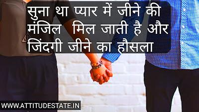 Sad Quotes In Hindi | ATTITUDESTATE