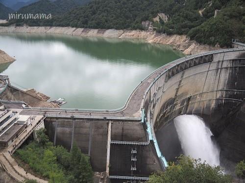 黒部ダムの景色