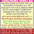 Ponmalar Vidhyalaya CBSE palani, Dindigul wanted teachers for KG to V Std