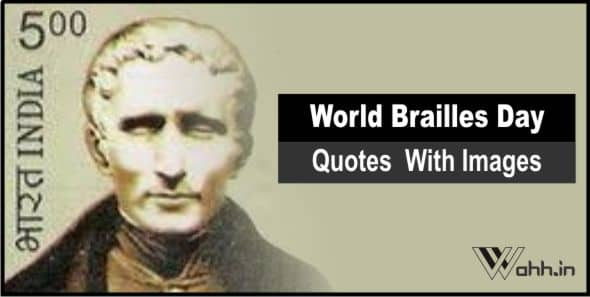World Brailles Day Quotes With Images