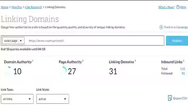 ما هو دومين اثورتي Domain Authority ؟
