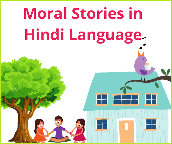 लालची नौकर Moral Stories in Hindi Language with pictures