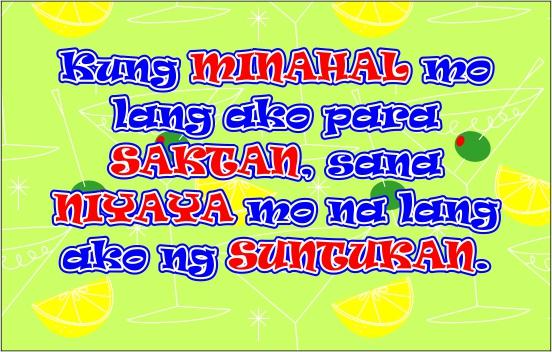 Long Distance Relationship Quotes Sad Tagalog The Christmas Tree