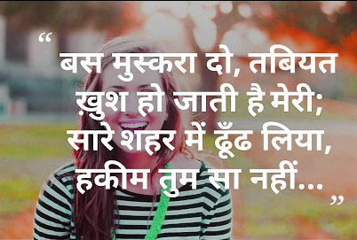 friendship shayari photo download