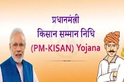 6th installment of PM Kisan Sanman Nidhi Yojana will come to the account of 10 crore farmers, check if your name is?