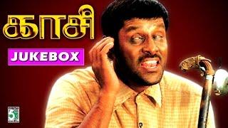 Kaasi Tamil Movie | Audio Jukebox | Vikram | Ilayaraja | Hariharan