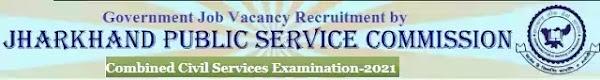 harkhand Civil Services Examination 2021