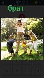 800 слов брат с сестрой играются на лужайке рядом с мамой 4 уровень